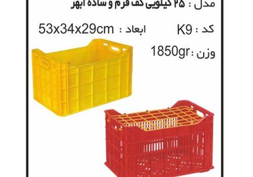 سبد و جعبه های کشاورزی کد K9B