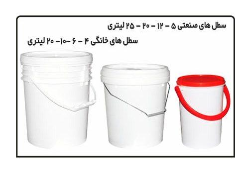 سطل های صنعتی و خانگی کد B4B ده لیتری