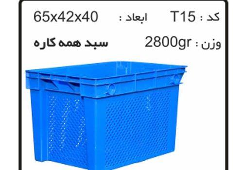 تولید جعبه های صادراتی (ترانسفر)کدT15