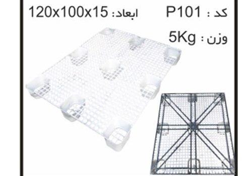 فروش پالت های پلاستیکی کد P101