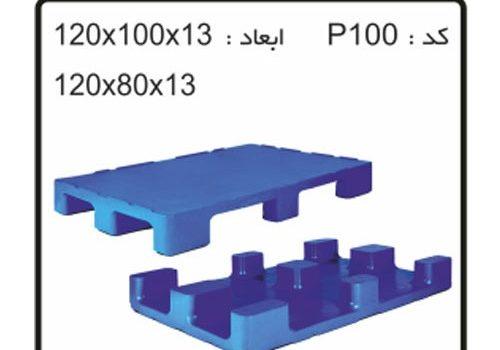 فروش پالت های پلاستیکی کد P38