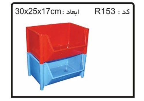 فروش جعبه ابزار های پایه دار کد R153