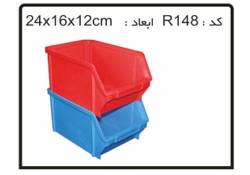 فروش جعبه ابزار های کشویی کدR148