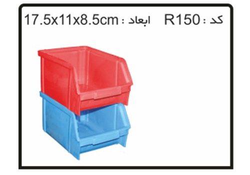 فروش جعبه ابزار های کشویی کد R150