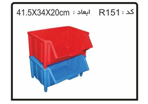 فروش جعبه ابزار های پایه دار کد R151