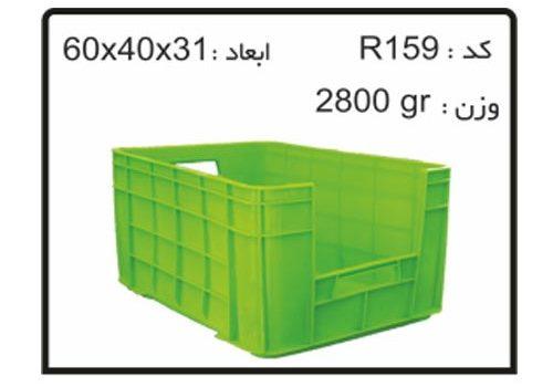 فروش جعبه ابزار های کشویی کد R159