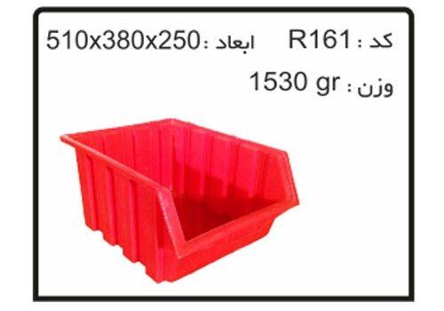 فروش جعبه ابزار های کشویی کد R161
