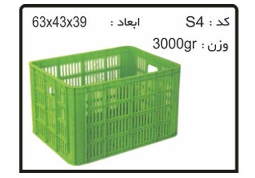 فروش جعبه ها و سبد های صنعتی S4