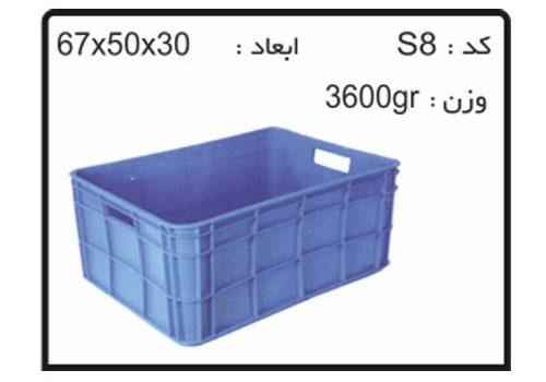فروش جعبه ها وسبد های صنعتی کد S8