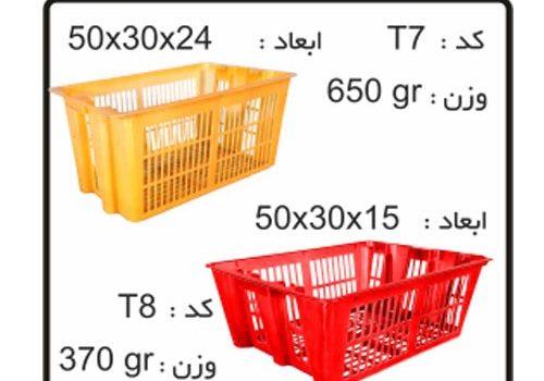 تولید جعبه های صادراتی (ترانسفر)کدT8