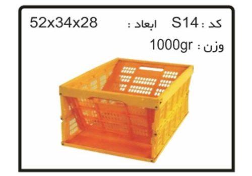 فروش جعبه ها و سبد های صنعتی کد S14