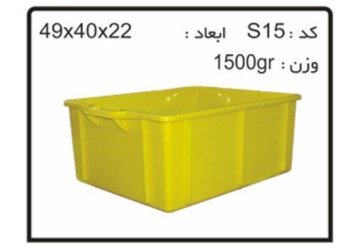فروش جعبه ها و سبد های صنعتی کد S15