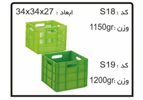 سبد ها و جعبه های صنعتی کد S18