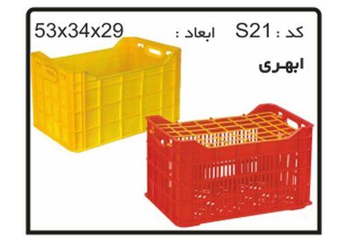 فروش جعبه ها و سبد های صنعتی کد S21