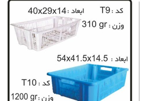 تولید جعبه های صادراتی (ترانسفر)کدT9