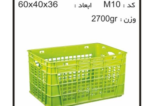 سبد و جعبه های دام و طیور آبزیان M10