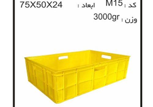 سبد و جعبه های دام و طیور آبزیان M15