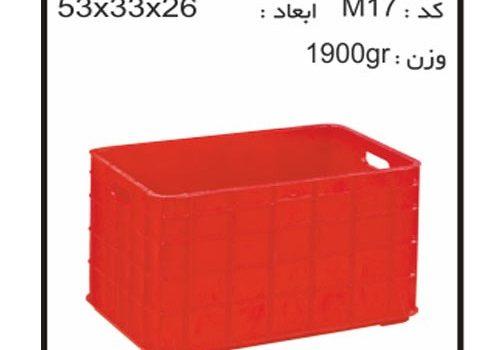 سبد و جعبه های دام و طیور آبزیان M17