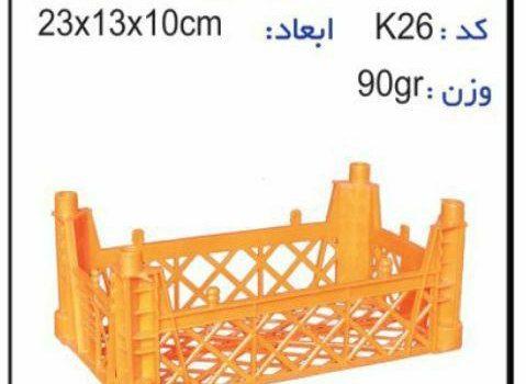 سبد و جعبه های کشاورزی کد k26