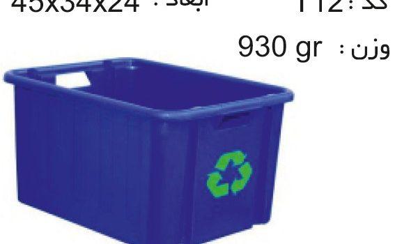 جعبه های صادراتی (ترانسفر)کدT12