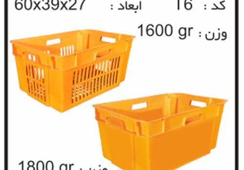 تولید جعبه های صادراتی (ترانسفر)کدT6