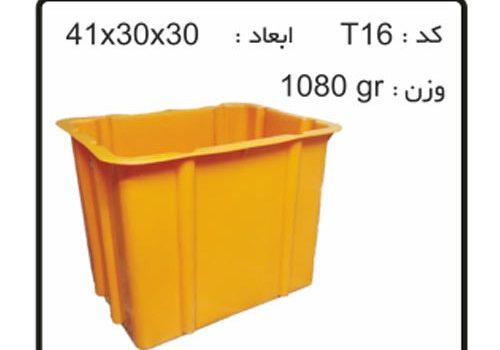 تولید جعبه های صادراتی (ترانسفر) کد T16