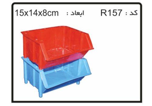 فروش جعبه ابزار های پایه دار کد R157