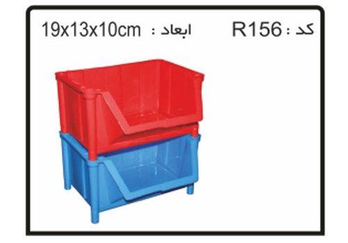 فروش جعبه ابزار های پایه دار کد R156