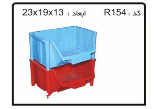 فروش جعبه ابزار های پایه دار کد R154