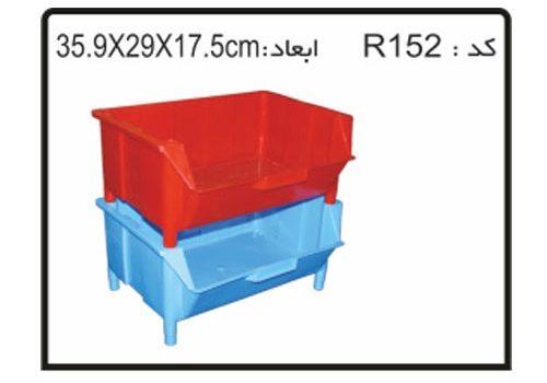 فروش جعبه ابزار های پایه دار کد R152