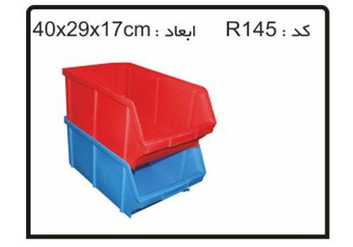 جعبه ابزار های کشویی کد R145