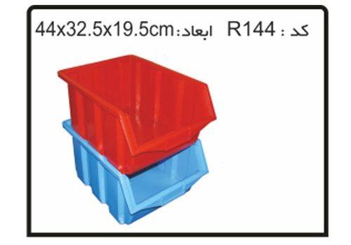 جعبه ابزار های کشویی کد R144