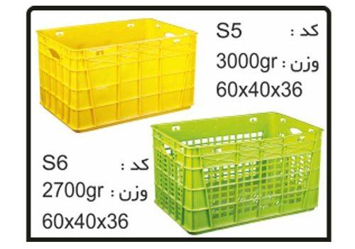 فروش جعبه ها و سبد های صنعتی کد S6