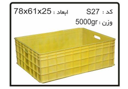 جعبه ها و سبد های صنعتی کد S27