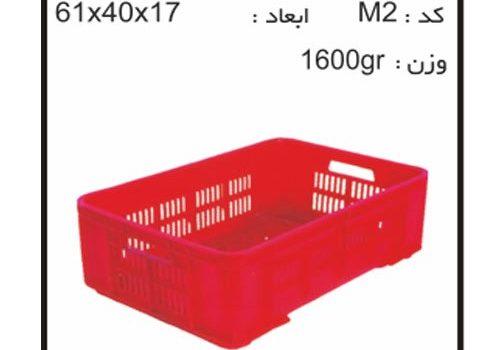 سبد و جعبه های دام و طیور و آبزیان کد M2