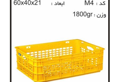 سبد و جعبه های دام و طیور و آبزیان کدM4