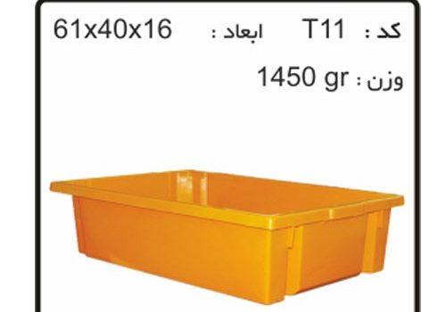 جعبه های صادراتی (ترانسفر)کدT11