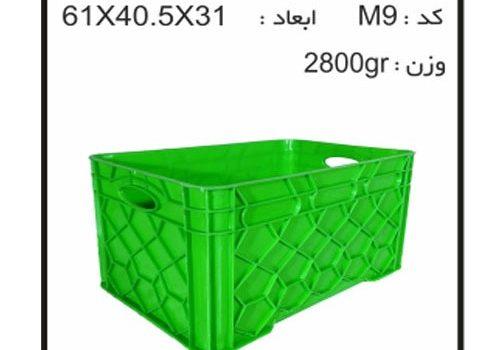 سبد و جعبه های دام و طیور و آبزیان کدM9