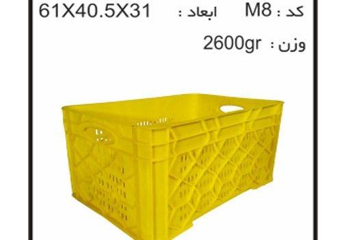 سبد و جعبه های دام و طیور و آبزیان کد M8