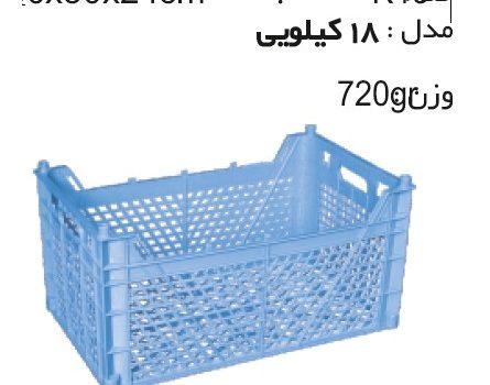 سبد و جعبه های کشاورزی کد k15