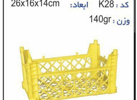سبد و جعبه های کشاورزی کد k28