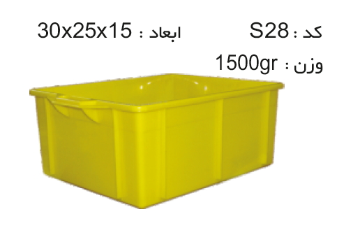 فروش جعبه ها و سبد های صنعتی کد S28