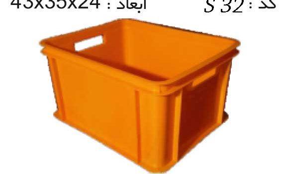 فروش سبد ها و جعبه های صنعتی کد S 32