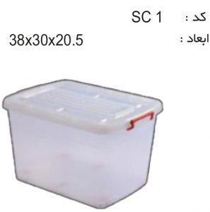 صندوق های چرخدار کد sc1