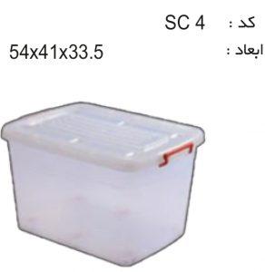 صندوق های چرخدار کد sc4